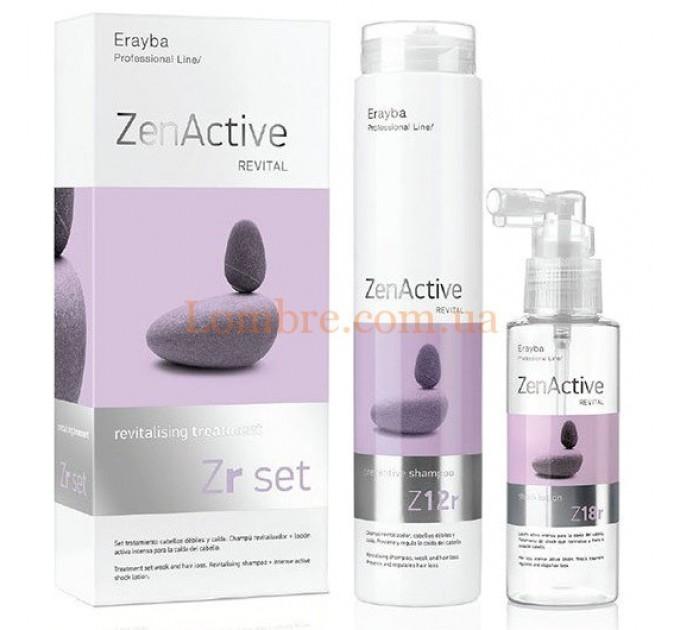 Erayba Z SET Revitalizing Treatment - Набор против выпадения волос
