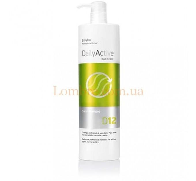 Erayba D12 Daily Factor Shampoo - Шампунь для всех типов волос