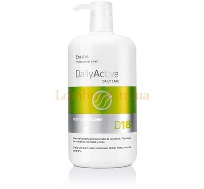 Erayba D16 Daily Factor Conditioner - Кондиционер для всех типов волос