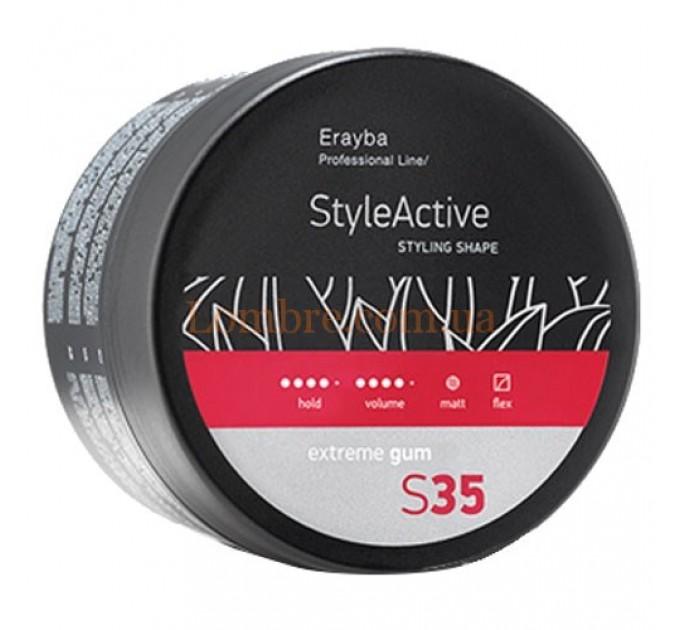 Erayba S35 Extreme Gum - Поликомпонентная масса для моделирования