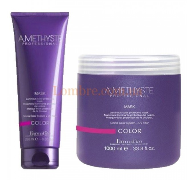 FarmaVita Amethyste Color Mask - Маска для ухода за окрашенными волосами