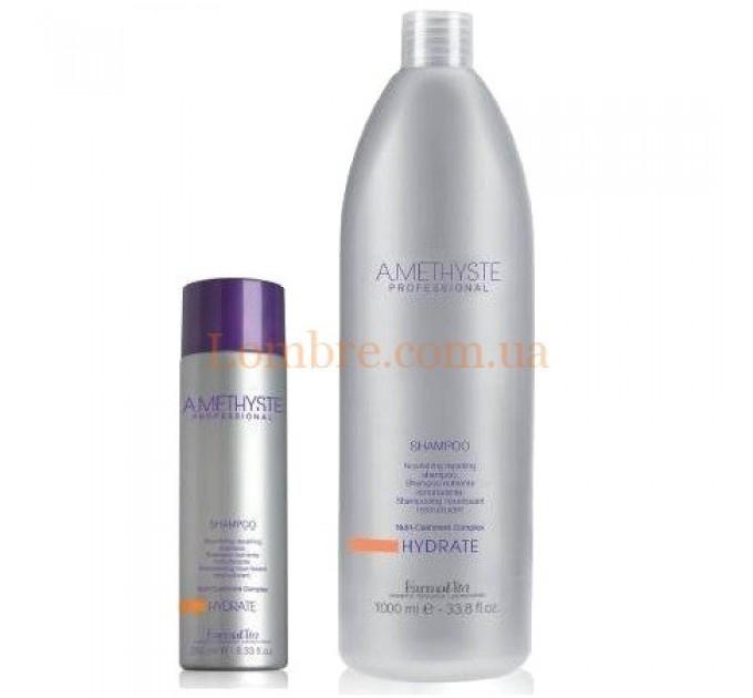 FarmaVita Amethyste Hydrate Shampoo - Шампунь для сухих и поврежденных волос
