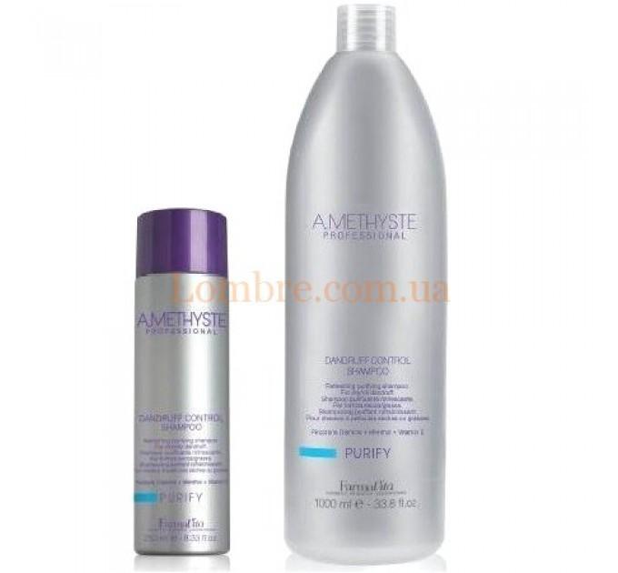 FarmaVita Amethyste Purify Dandruff Control Shampoo - Очищающий и освежающий шампунь против сухой и жирной перхоти