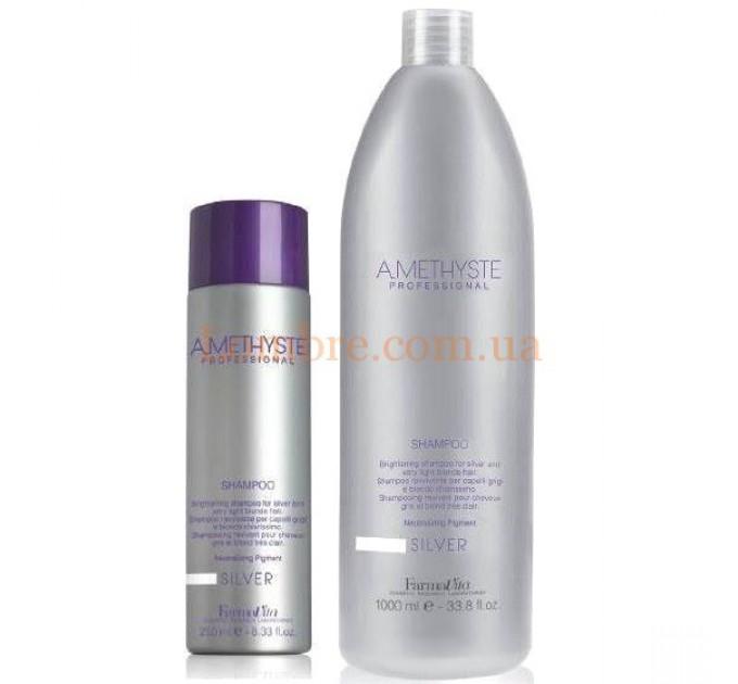 FarmaVita Amethyste Silver Shampoo - Оживляющий шампунь для седых и светлых волос