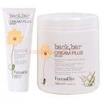 FarmaVita Back Bar Cream Plus Mask - Защитный крем для волос