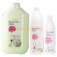 FarmaVita Back Bar Pearl Shampoo - Жемчужный увлажняющий и смягчающий шампунь
