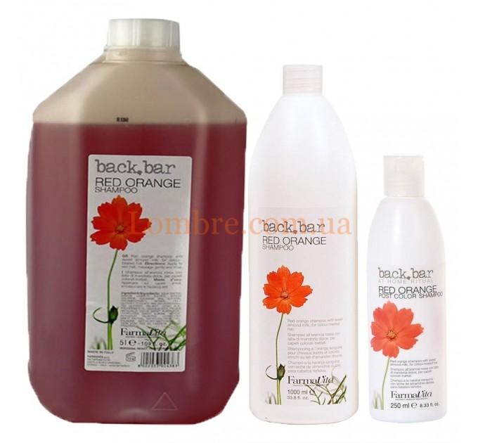 FarmaVita Back Bar Red Orange Shampoo - Шампунь Красный апельсин для окрашенных волос