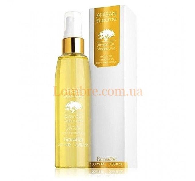 FarmaVita Argan Sublime Elixir Absolute - Эликсир с аргановым маслом для тела, лица и рук