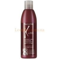 FarmaVita K.Liss Restructuring Smoothing Keratin Conditioner - Кератиновый кондиционер после выпрямления волос