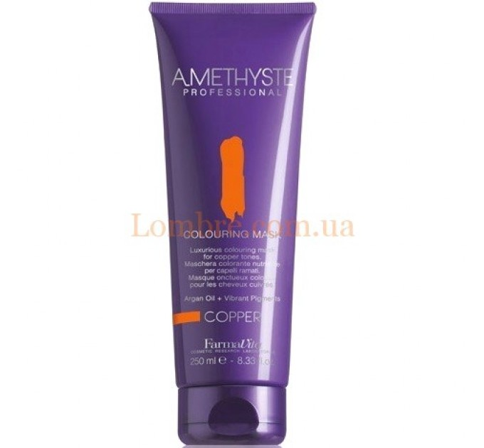 FarmaVita Amethyste Colouring Mask - Красящая маска для волос