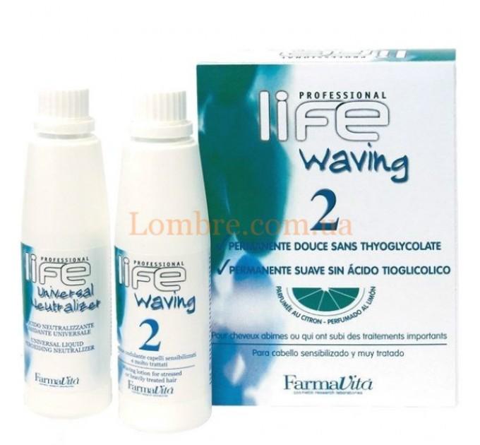 FarmaVita Life Waving 2 - Биозавивка для «пережженных» и пористых волос