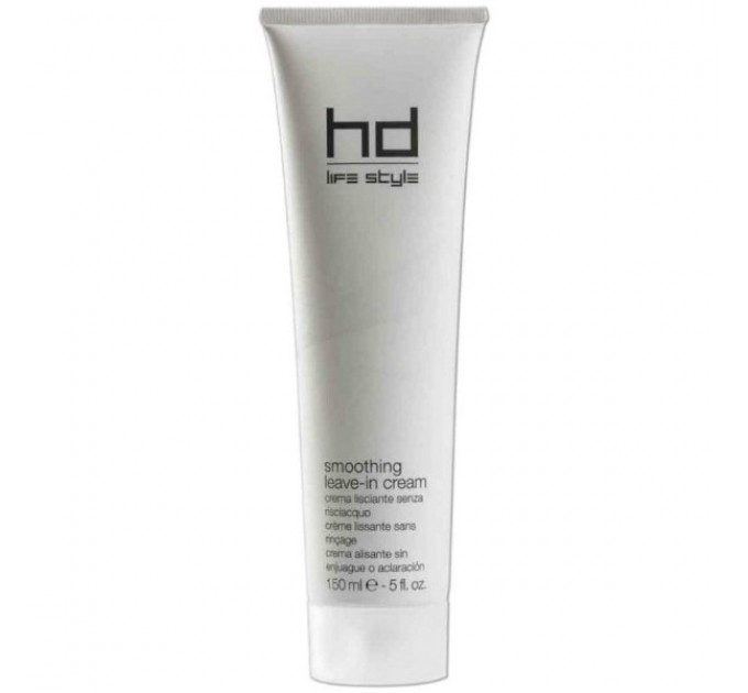 FarmaVita HD Life Style Smoothing Leave-In Cream - Выпрямляющий термозащитный крем для волос средней фиксации