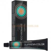 FarmaVita Suprema Color - Стойкая крем-краска