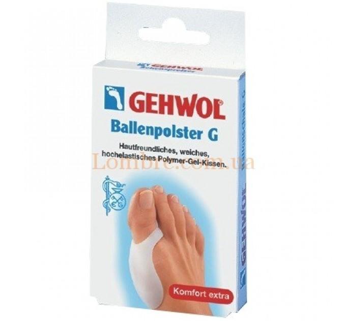 Gehwol Ballenpolster G - Накладка на большой палец G