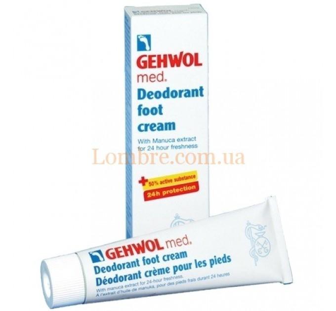Gehwol Deodorant Foot Cream - Крем-дезодорант