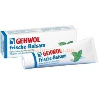 Gehwol Frische-Balsam - Освежающий бальзам