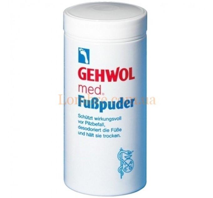 Gehwol FuBpuder - Пудра геволь-мед