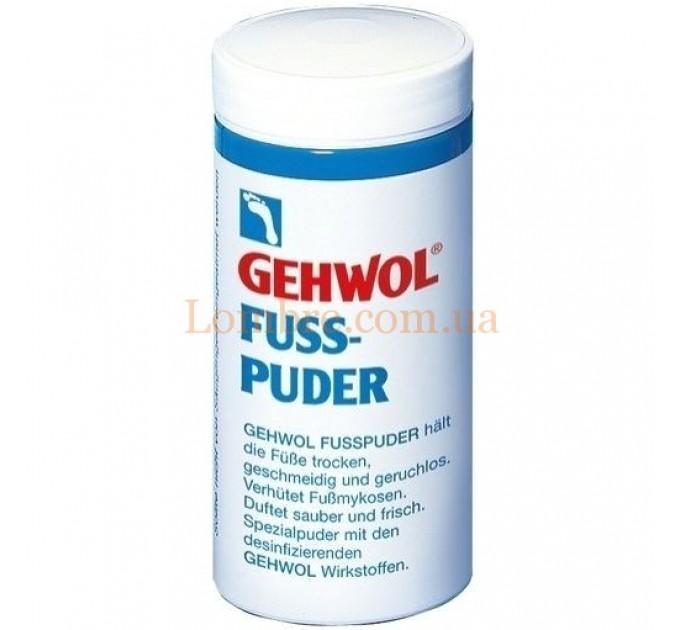 Gehwol Fuss-Puder - Пудра для ног