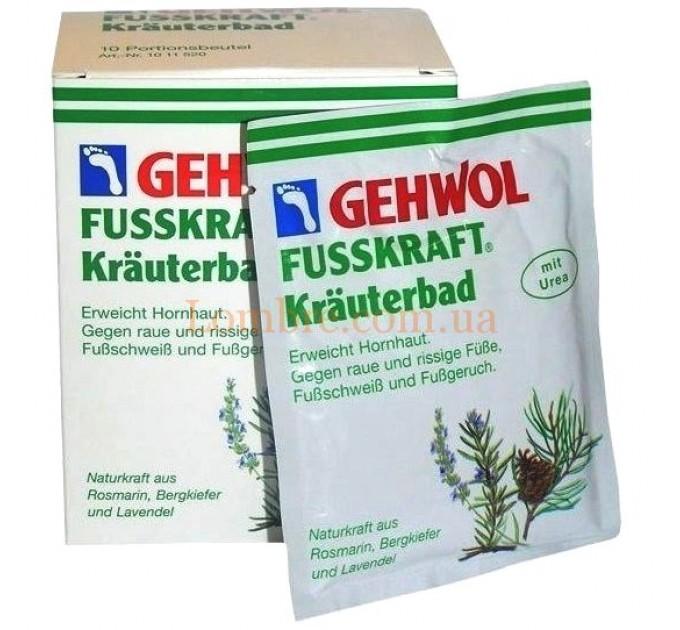Gehwol Fusskraft Krauterbad - «Фусскрафт» травяная ванна