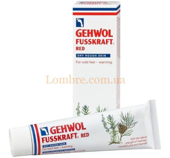 Gehwol Fusskraft Red Dry Rough Skin - Красный бальзам для сухой кожи