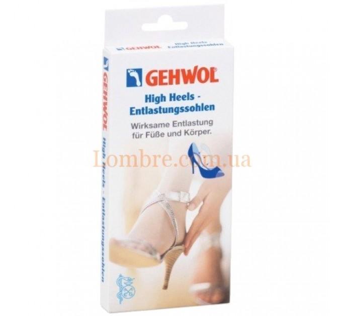 Gehwol High Heels - Вкладыш для обуви на высоком каблуке