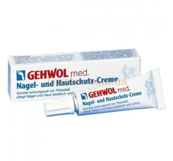 Gehwol Nagel-Und Hautschutz-Creme - Защитный крем для ногтей и кожи
