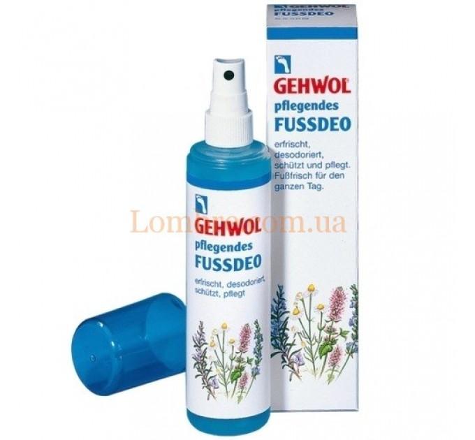 Gehwol Pflegendes Fussdeo - Ухаживающий дезодорант для ног