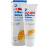 Gehwol Softening-Balsam - Ухаживающий бальзам
