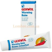 Gehwol Warme-Balsam - Согревающий бальзам