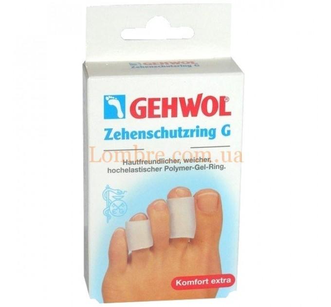 Gehwol Zehenschutring G - Гель-кольцо G
