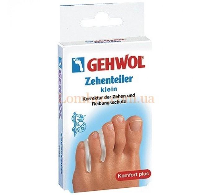 Gehwol Zehenteiler Klein - Гель-корректоры между пальцев
