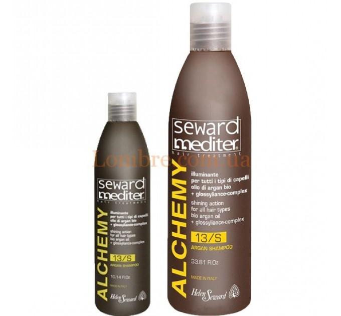 Helen Seward Alchemy Argan Shampoo 13/S - Аргановый шампунь для всех типов волос