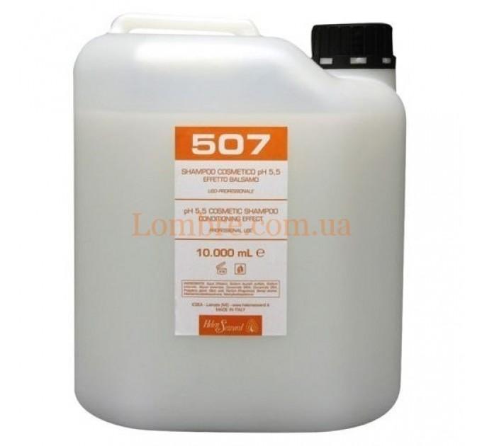 Helen Seward Emulpon Cosmetic Shampoo pH 5,5 Conditioning Effect - Косметический шампунь pH 5,5 с кондиционирующим эффектом