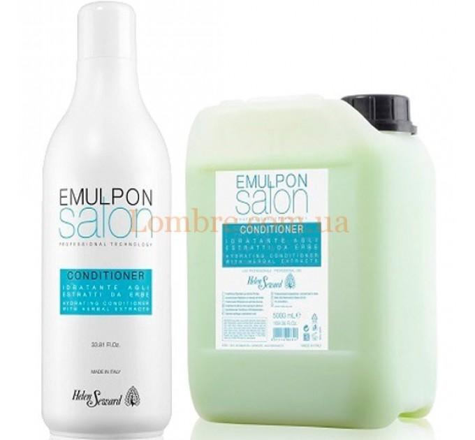 Helen Seward Emulpon Hydrating Conditioner - Увлажняющий кондиционер с экстрактом трав