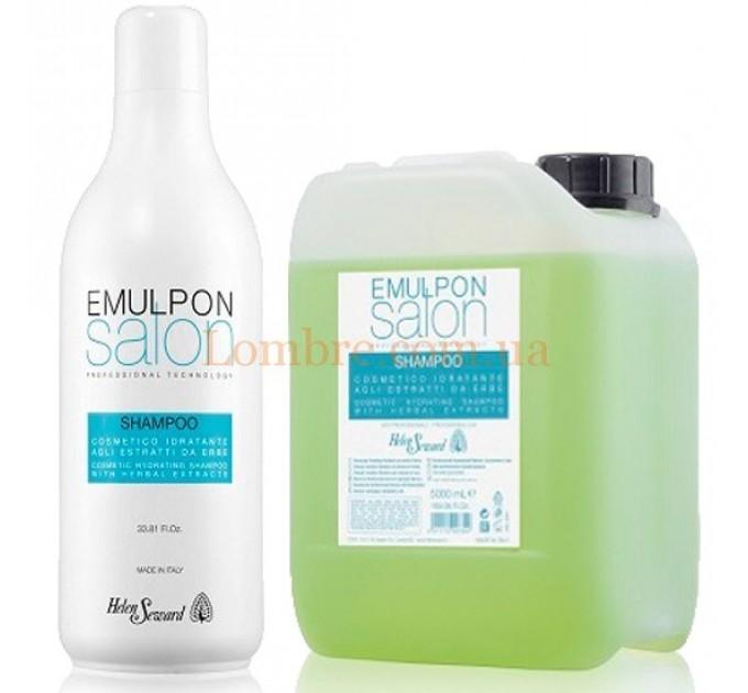 Helen Seward Emulpon Hydrating Shampoo - Увлажняющий шампунь с экстрактом трав