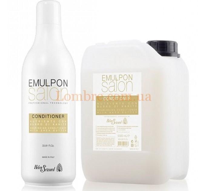 Helen Seward Emulpon Nourishing Conditioner - Питательный кондиционер с пшеничными протеинами
