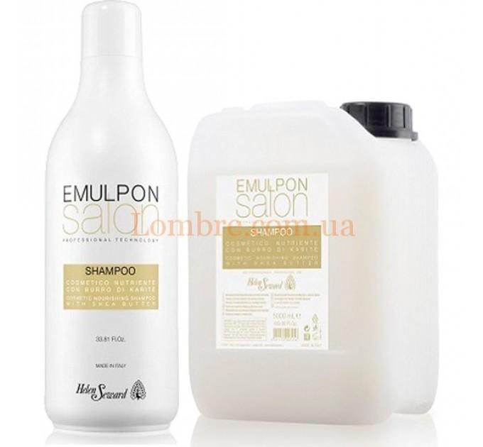 Helen Seward Emulpon Nourishing Shampoo - Питательный шампунь с пшеничными протеинами