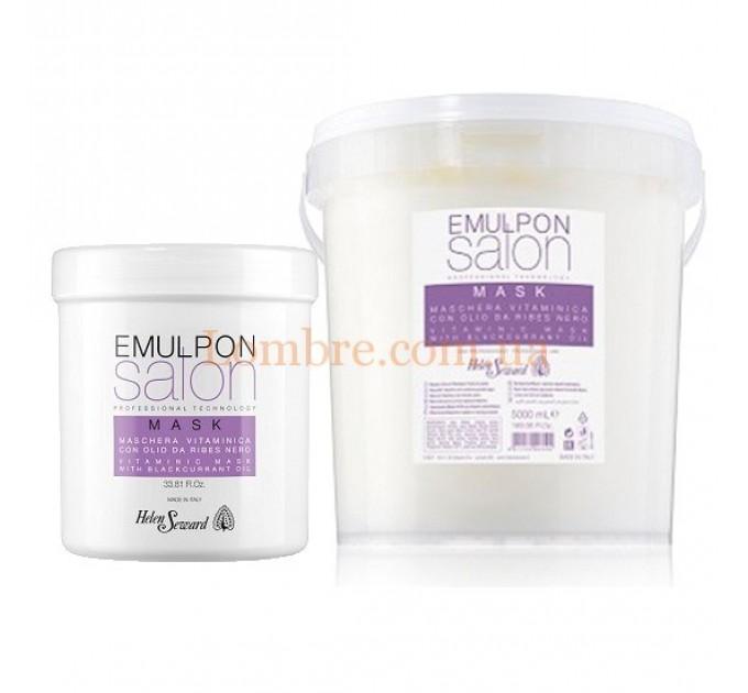 Helen Seward Emulpon Vitaminic Mask - Витаминизирующая маска с экстрактами фруктов для волос после химических процедур