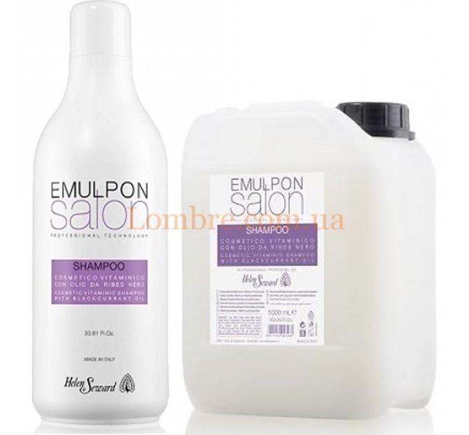 Helen Seward Emulpon Vitaminic Shampoo - Витаминизирующий шампунь с экстрактами фруктов для волос после химических процедур