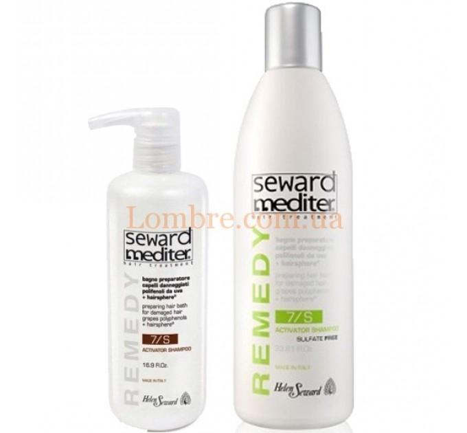 Helen Seward Mediter Activator Shampoo 7/S - Активизирующий шампунь для поврежденных волос