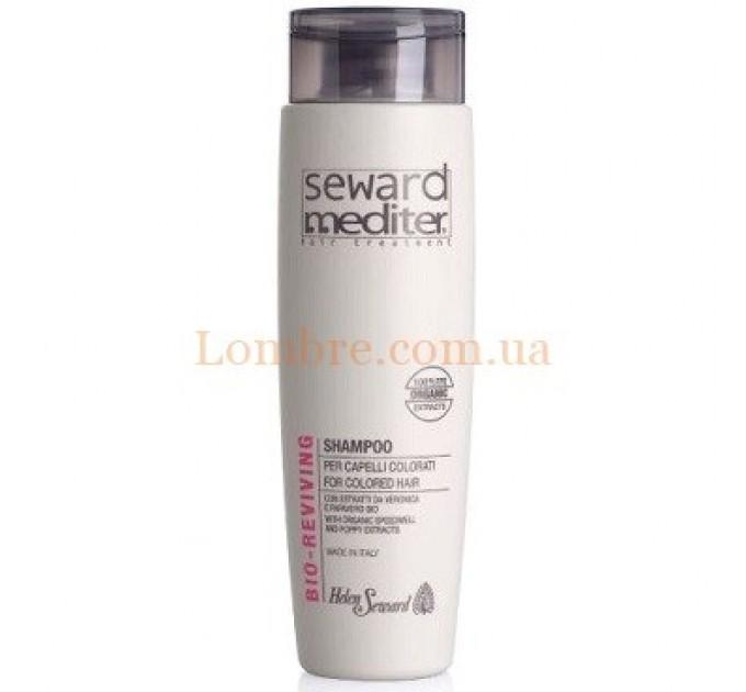 Helen Seward Mediter Bio Reviving Shampoo - Регенерирующий шампунь