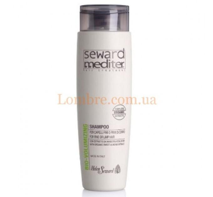 Helen Seward Mediter Bio Volumizing Shampoo - Шампунь для придания объема
