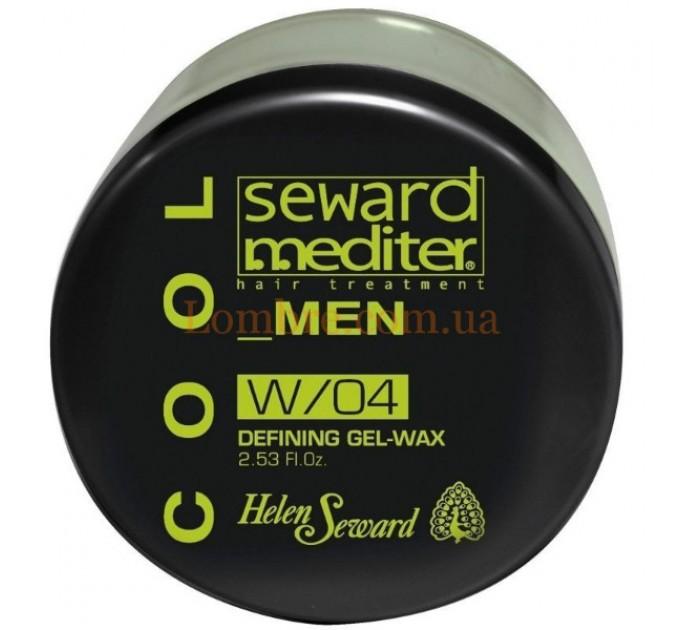 Helen Seward Mediter Defining Gel-Wax Regular Hold W/04 - Гель-воск для волос сильной фиксации