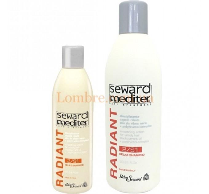 Helen Seward Mediter Relax Shampoo 2S/1 - Релаксирующий шампунь