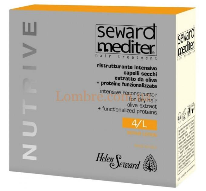 Helen Seward Mediter Repair Lotion 4/L - Восстанавливающий лосьон для поврежденных волос