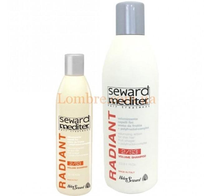 Helen Seward Mediter Volume Shampoo 2S/3 - Шампунь для объема
