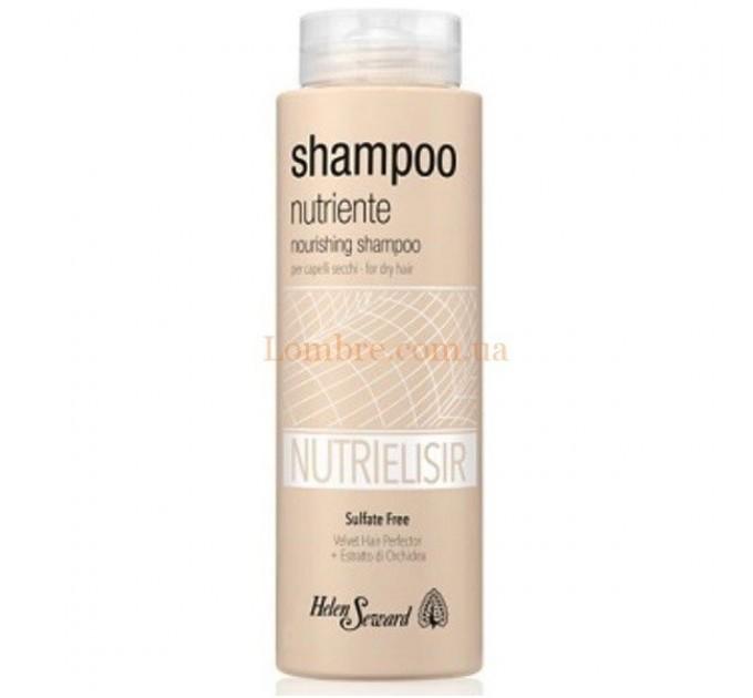 Helen Seward Nutri Elisir Nourishing Shampoo - Питательный шампунь