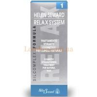 Helen Seward Relax System No.1 - Средство для выпрямления натуральных и жестких волос