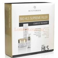 Histomer BIO HLS Supreme Filler - Набор