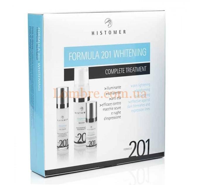 Histomer Formula 201 Whitening KIT - Набор